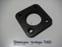 Пластина муфты ТНВД прямоугольная VG1560080219