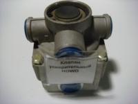 Клапан впускной P16