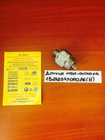 Датчик стоп-сигнала 1B24237300026 (H)