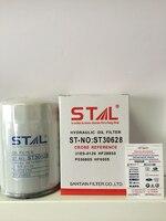 Фильтр  гидравлический ST30628/31E9-0126/HF28850/P556005/HF6005/