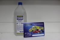 Вода для разведения антифриза и воды для аккумуляторов RAVENOL destilliertes Wasser (1л)
