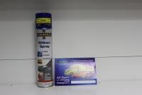 Очиститель-смазка с силиконом для резино-технических деталей RAVENOL Silikon-Spray (0.4л)