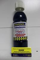Присадка к диз.топливу RAVENOL Fliessverbesserer (0.25л)