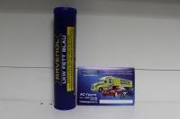 Смазка для грузовых автомобилей и спц.техники RAVENOL LKW Fett Blau (0,4 кг)