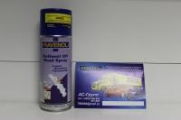 Смазка для цепей картингов,скутеров,велосипедов RAVENOL Kettenol Off Road Spray (0,4л)