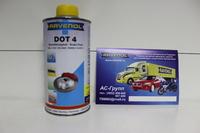 Тормозная жидкость RAVENOL DOT4 (0.5л)