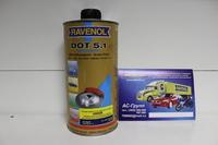 Тормозная жидкость RAVENOL DOT5.1(1л)
