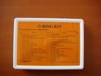 Набор О-колец Kit Component (353 шт) Hitachi