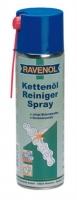 RAVENOL® Kettenol Reiniger Spray