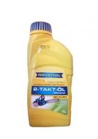 RAVENOL® 2-Takt Motorenol nicht selbstmischend