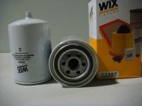 33357 / P551329 Фильтр топливный