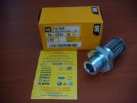 Фильтр гидравлический 8U0723 (Caterpillar)