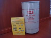 Фильтр масляный 65.055105033A/JC-D102/400508-00037
