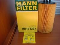 Фильтр масляный HU13125X/P550820