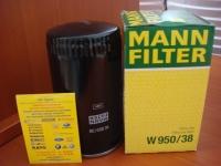 Фильтр масляный Mann W950/38/C5106/LF17556/320/04133 JCB