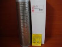 Фильтр гидравлический Sakura H7991/HF28858