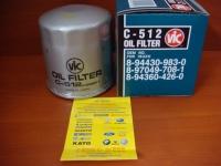 Фильтр масляный Vic C512/C1511/C1815/P502039