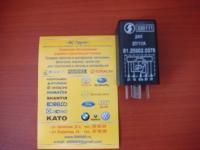 Реле вспомогательной тормозной системы 81.25902.0378 (S)