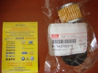 Фильтр топливного насоса 8-94437022-0