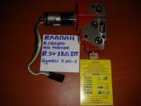 Клапан в сборе на насос K3V180DT (Hyundai R320-7)