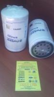 Фильтр  топливный 2656F843/ST28843 / 299-8229