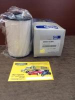 Фильтр  топливный 10000-60309