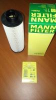 Фильтр  топливный PU855х/EF-6801/PE977/P550627/1 457 431 710