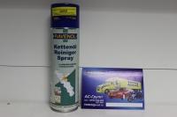 Смазка для цепей RAVENOL Kettenol Reiniger Spray (0.5л)