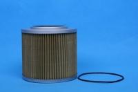 Hydraulic Filter for HITACHI 4210224