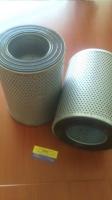 Фильтр  гидравлический 31L1-4041/HF35362/H-28030/