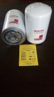 Фильтр гидравлический HF6135/BALDWIN BT38910 /SPH9737