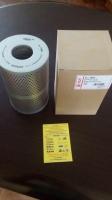 Фильтр  гидравлический H7941/51567wix/P550138