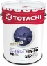 TOTACHI EXTRA HYPOID GEAR LSD 75W-90