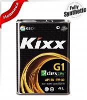 Kixx G1 Dexos1 5W-30 4L