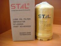 Фильтр гидравлический Stal ST-JX9525/4630525/HC2709