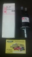 Фильтр топливный FS1912 Sakura/33424/G9343