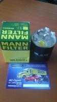 Фильтр топливный Mann Filter WK820/2 x