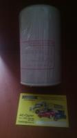 Фильтр  масляный 65.05510-5033/C0073/ST20304/FC1005