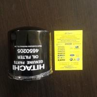 Фильтр  масляный 4650205/P502039/OP538/C512/C1511/C503/W921/80